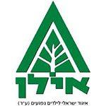 אילן – איגוד ישראלי לילדים נפגעים